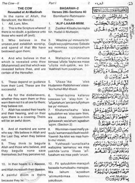 full version of quran in english holy quran with arabic text english translation and roman