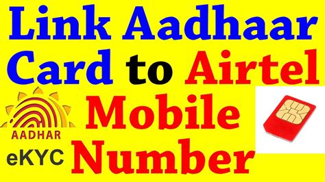 Airtel Mobile Number Address Search How To Link Aadhaar Card To Airtel Mobile Number Is Aadhaar Card Verification