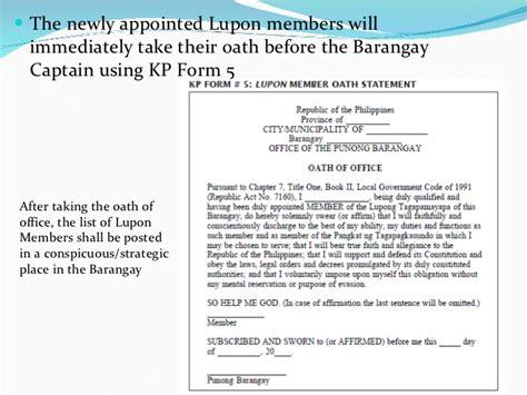 application letter for barangay katarungang pambarangay