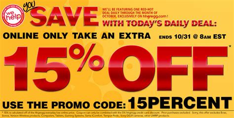 Hhgregg In Store Printable Coupons hh gregg coupons