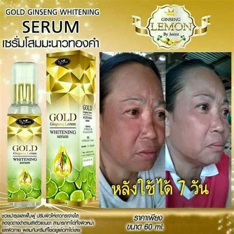 Berapa Whitening Serum Gold gold ginseng lemon whitening serum by jeezz thailand