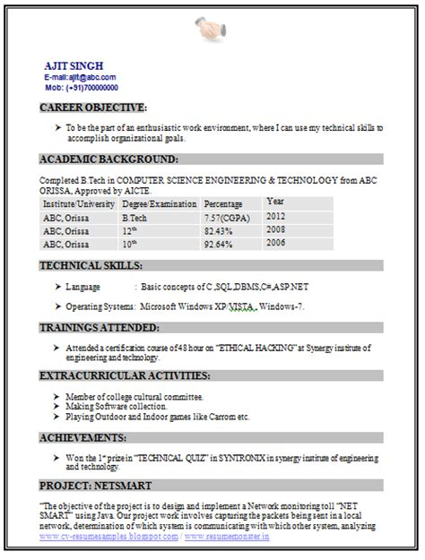 Resume Format For Freshers B Tech Free 10000 Cv And Resume Sles With Free B Tech It Resume Sle Free