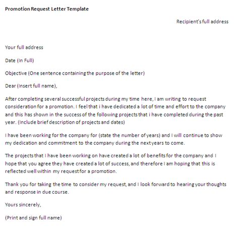 Promotion Letter Template
