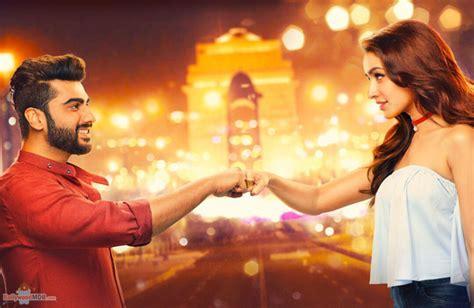 film india half girlfriend 2nd weekend box office collection of half girlfriend