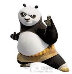 功夫熊猫 功夫熊猫2 功夫熊猫图片 淘宝助理