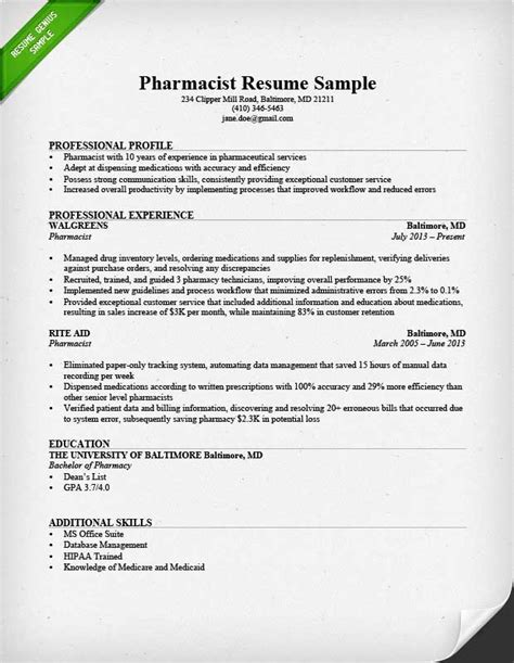 pharmacy technician sample intern resume templates skills retail