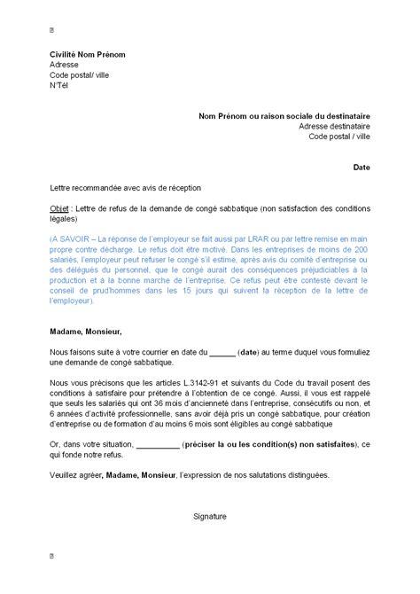 Exemple De Lettre Congé Sans Solde modele lettre refus conge sans solde