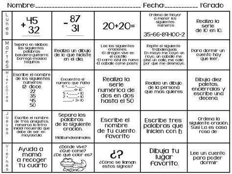 actividad el cuento de memo para primer grado de primaria material actividades para repasar en vacaciones primer grado 001