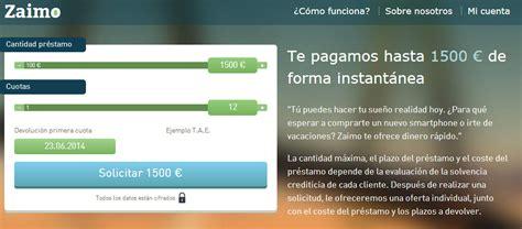 prestamos bancos argentina creditos jubilados argentina