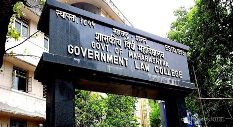 Mba Government College In Maharashtra by Government College Glc Mumbai Admissions