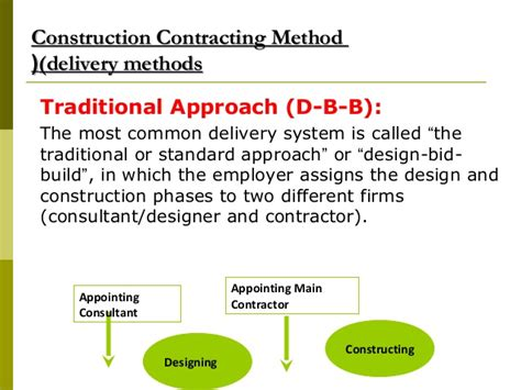 advantages of design and build procurement over traditional construction contracts docuements 08092008