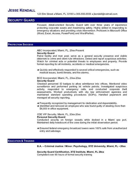 security guard resume