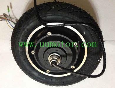 motor hub 10 inch hub motor uu motor
