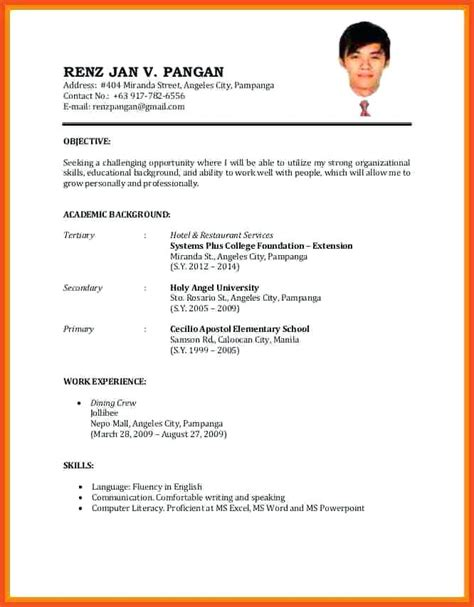 skills for college resumes resumess franklinfire co