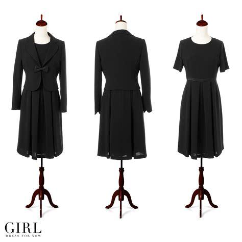 dress shop girl suit ladies  set formal suit