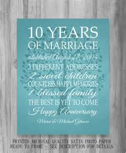 10 year anniversary gift print wedding anniversary