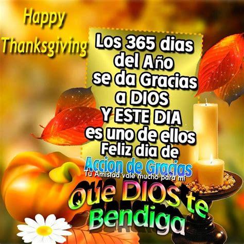 imagenes y frases de accion de gracias feliz d 237 a de acci 243 n de gracias happy thanksgiving imagen