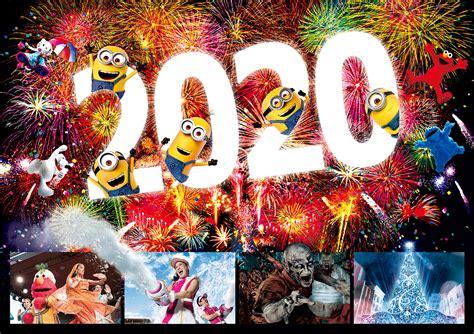 universal studios japan countdown party  japan web