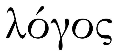 logo language definition logos la enciclopedia libre