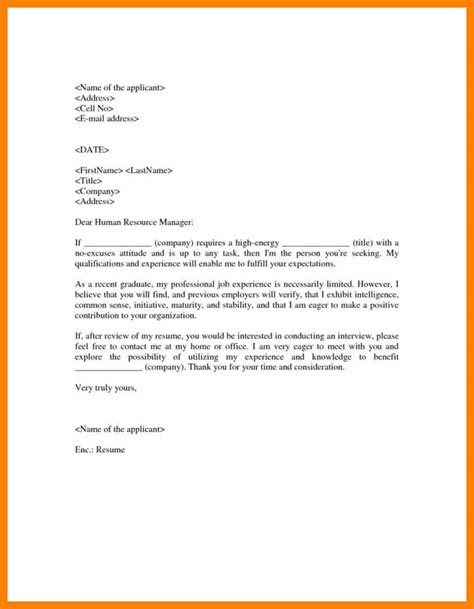 Sle Email Cover Letter For Hr Assistant cover letter for human resources assistant 28 images