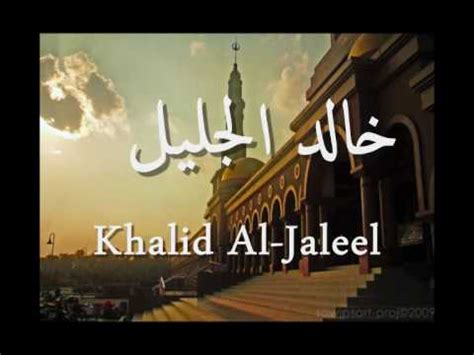 download quran mp3 khalid al jaleel sheikh khalid al jaleel ayat kursi lagu mp3 download