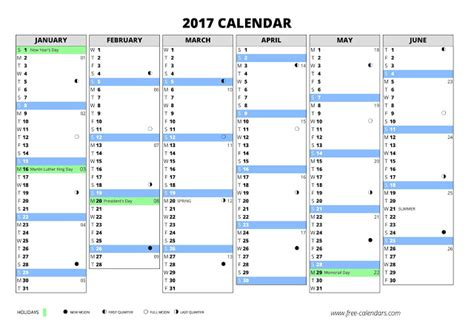 2017 calendar printable at a glance calendar template 2016