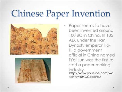 Han Dynasty Paper - china
