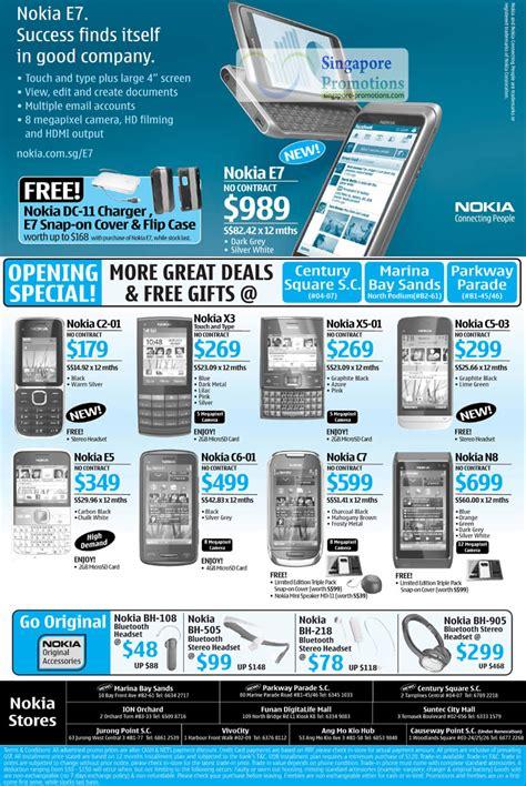 nokia mobile store nokia stores mobile phones price list 26 feb 2011