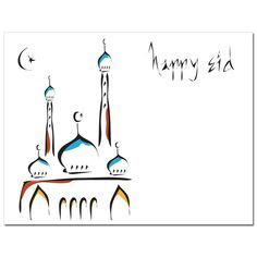 Happy Eid Card Template by 1000 Images About Ramadhan Ramadan Eid On