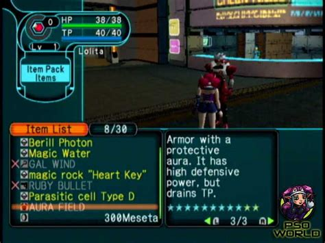 pso section id pso world com items aura field