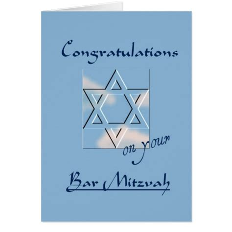 bar mitzvah card template free bar mitzvah clipart studio design gallery