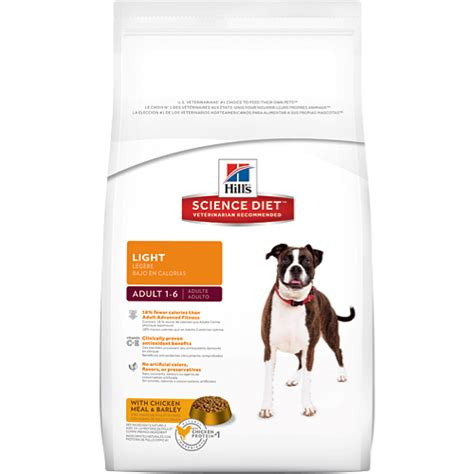 science diet light hill s 174 science diet 174 light dog food dry