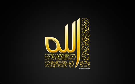 wallpaper 3d kaligrafi islam wallpaper islami