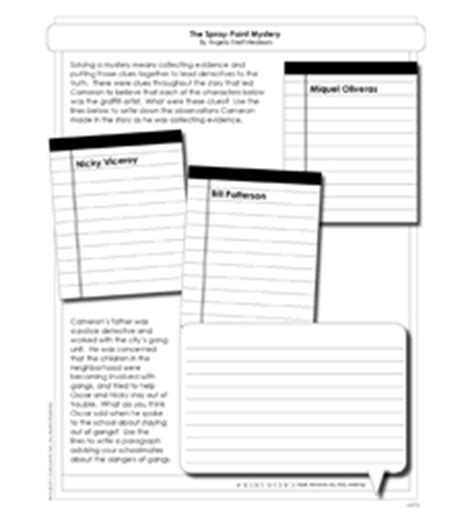 spray paint mystery product spray paint mystery the activity sheet