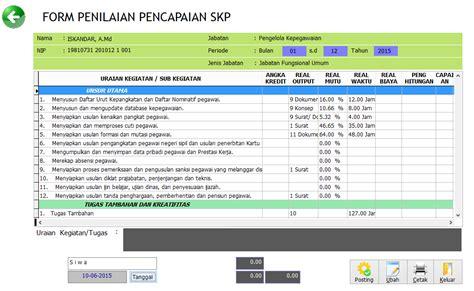 format buku harian pegawai aplikasi sasaran kerja pegawai dan buku harian