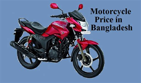 price of brand new brand new motorcycle price in bangladesh in 2017