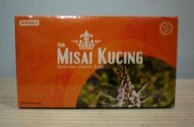 Teh Misai Kucing product mahkota dewa herbs