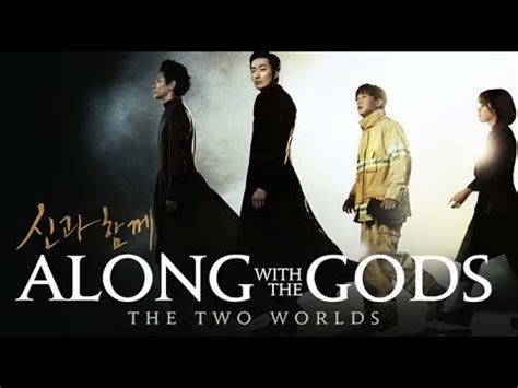 along with the gods free watch online reaction along with the gods หน งเกาหล ท โคตรน าเบ ง