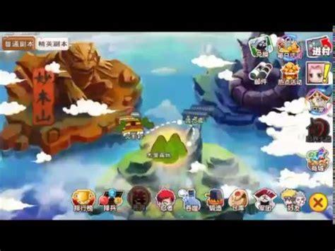 download game mod ninja heroes indonesia 2015 little ninja heroes s55 little ninja mod baru eps 17