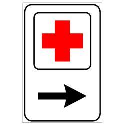simbolo cassetta pronto soccorso pronto soccorso su quiz patente