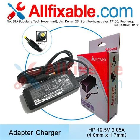 Harga Adaptor Hp 19 5 V 2 05 A by Hp 19 5v 2 05a 4 0x1 7 40w Mini 21 End 4 15 2017 4 15 Pm