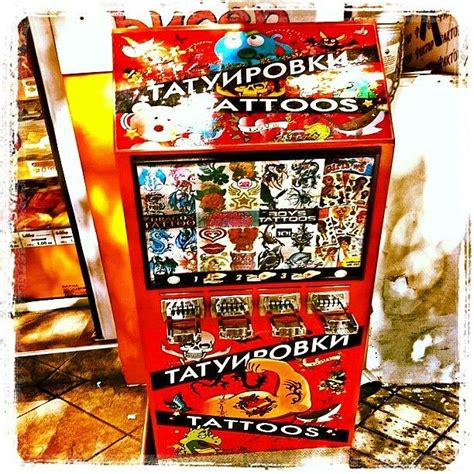 tattoo vending machine tattoo vending machine varna tattoo photograph by