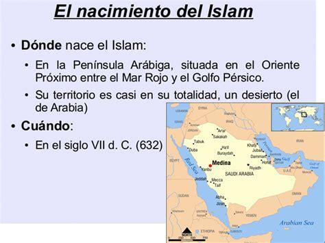 el islam ensayo 6073122020 ensayos de elmer