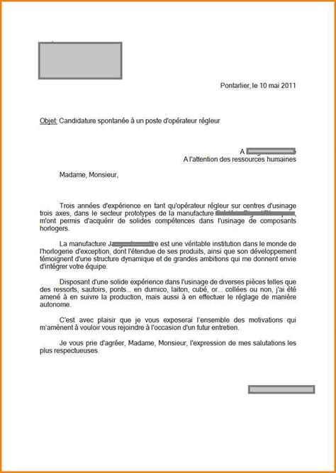 Exemple De Lettre De Motivation Grande Distribution candidature spontan 233 e grande distribution lettre de