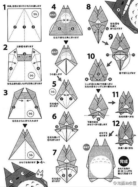 printable animal origami origami paper for kids and patterns on pinterest