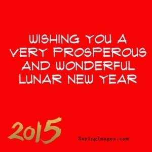 lunar new year quotes quotesgram