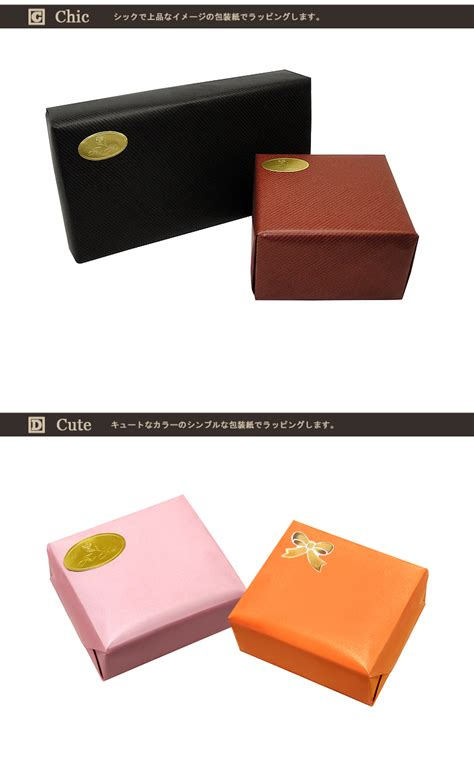 United Gift Card Exchange Rate - salon de kobe rakuten global market gift wrapping set gift wrap greeting cards