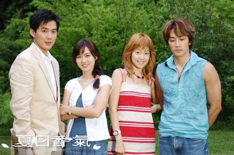 Kaset Lagu Korea Ost Summer Scent drama 2003 summer scent 여름향기 page 12 soompi