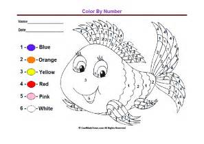 color by number kindergarten preschool colors kindergarten coloring worksheets