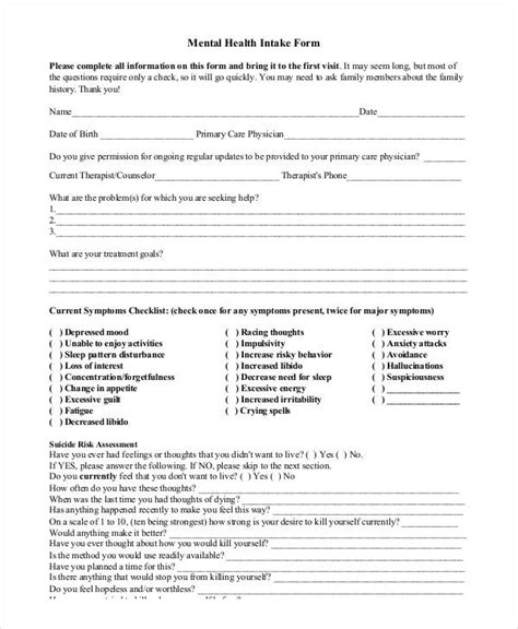 intake assessment template free health assessment form